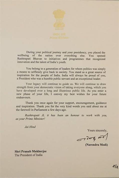 president pranab mukherjee shares  letter