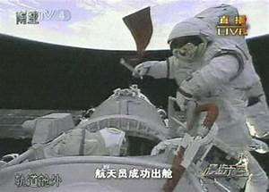 How China's Space Program Affects the US