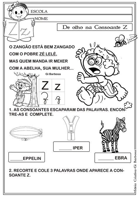 resultado de imagem atividades letra z lingua portuguesa searching