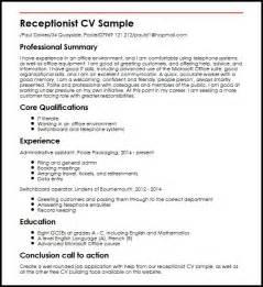 sle curriculum vitae for a receptionist receptionist cv sle myperfectcv