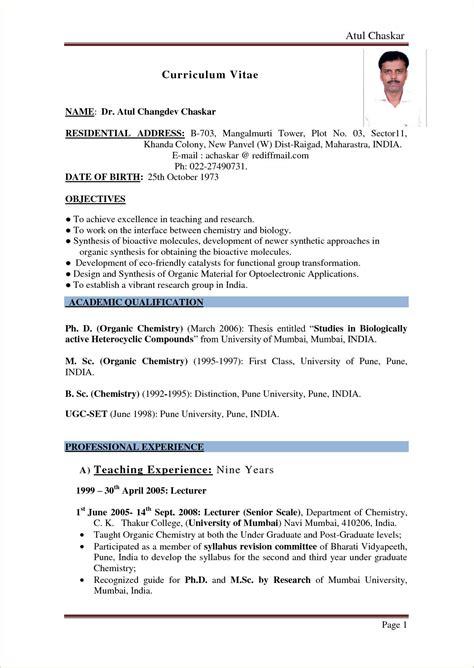 graduate fresher resume resume format  msc chemistry