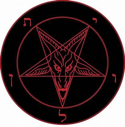 Satanic Baphomet Sigil Lucifer Goat God Aesthetics