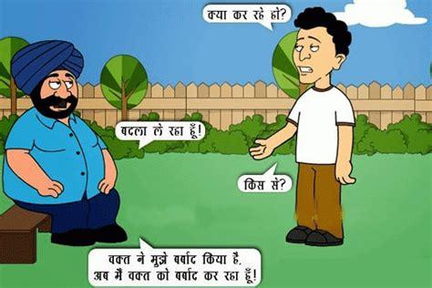 funny santa banta jokes waqt barbaad
