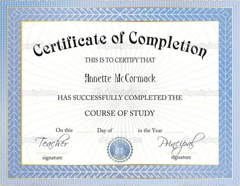 E Certificate Templates by Ms Word Certificate Of Completion Template Templates Station