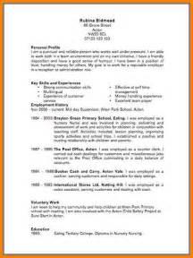 Cover Sheet Template Resume 12 Cv Template Uk 2017 Cashier Resumes