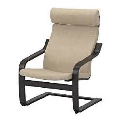 amazon com ikea poang chair cushion isunda beige