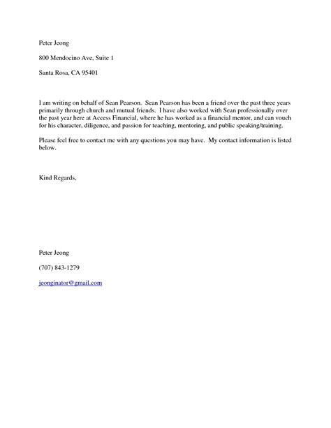 reference letter   friend letters  sample letters
