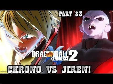 Dragon Ball Xenoverse Gameplay Walkthrough Part