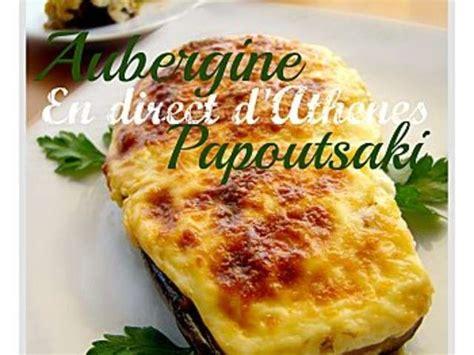 les blogs de cuisine recettes de cuisine grecque et plat familial