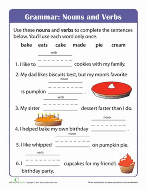 beginning grammar nouns  verbs nouns verbs nouns