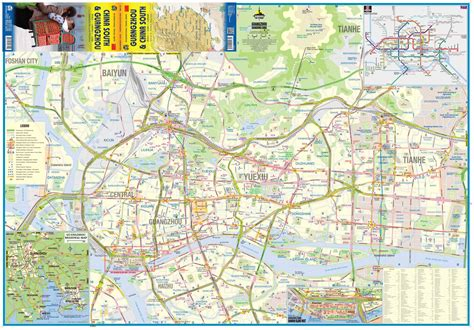 guangzhou  china south folding travel map  map shop