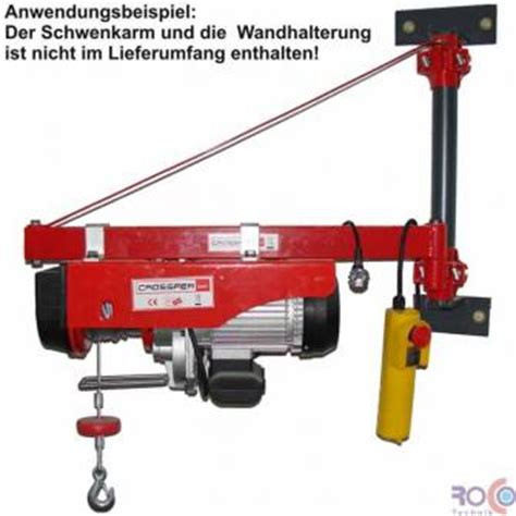 electric water heaters winch hoist electric 600kg 230v store