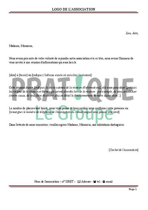commercial cuisine professionnelle lettre d 39 invitation à une réunion d 39 informations