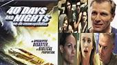 40 Days & Nights Full Movie Part 2 - YouTube