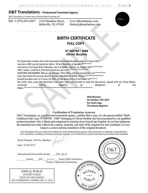 Birth Certificate Translation From To Translation Sles D T Translations