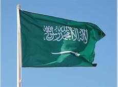 Saudi Arabia Flags Wallpapers