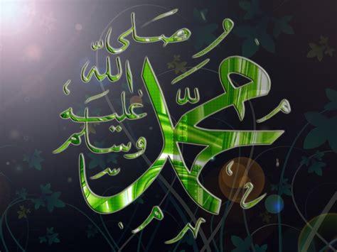 kaligrafi allah muhammad wallpaper bergerak pics