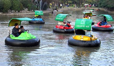 Water Bumper Cars For Sale At Cheap Price