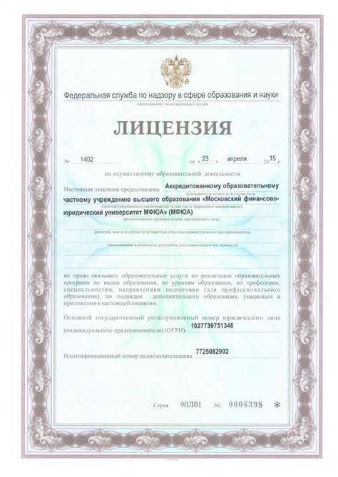 Список специальностей обучение и работа по специальности в Москве 2019
