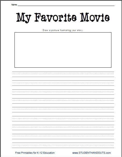 k 2 my favorite movie free printable writing prompt
