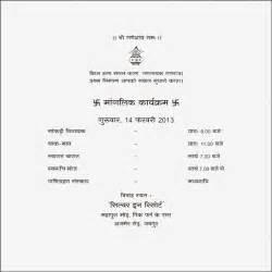 trifold wedding program doc wedding card format 43 wedding card templates