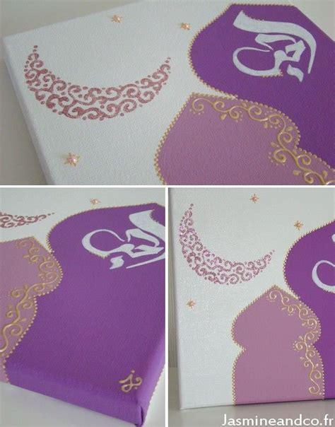 chambre islam tableau porte orientale diy déco door