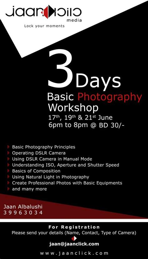 basic photography workshop english whatsupbahrainnet