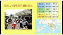 天玄解密 191212 ep119 p1 of 2 長洲地震預兆政府人士大變動?! - YouTube