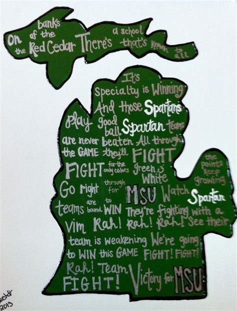 msu fight song