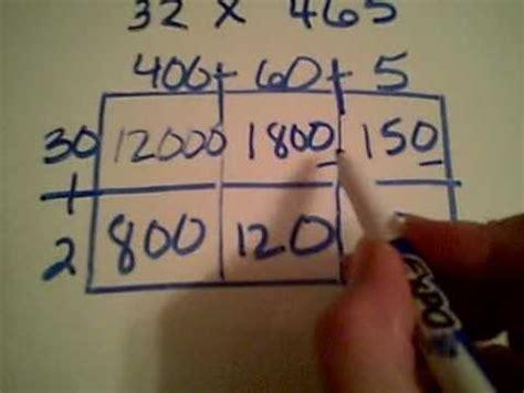 box multiplication youtube