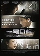 ⓿⓿ 2014 Chinese Thriller Movies - L-Z - China Movies ...