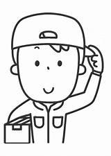 Parcel Coloring Service sketch template