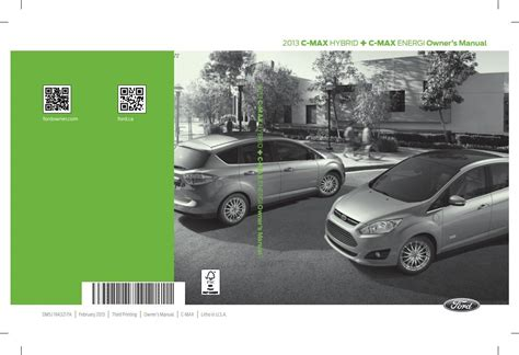 ford  max  owners manual