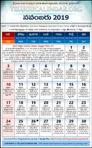 Free Printable September 2020 Calendar Telangana Telugu Calendars 2019 November Festivals Pdf