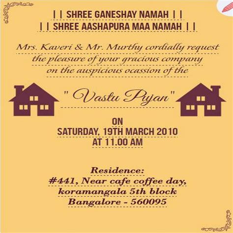Invitation Card Wordings For Pooja Gallery Invitation Sample And
