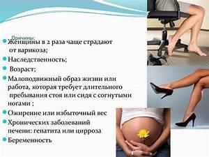Как лечить гипертонию во время беременности