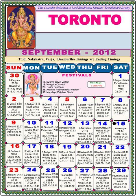 toronto telugu calendar