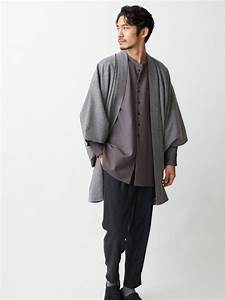 Moderne Japanische Kleidung : traditional samurai jackets are making a chic sophisticated comeback clothes styles ~ Orissabook.com Haus und Dekorationen