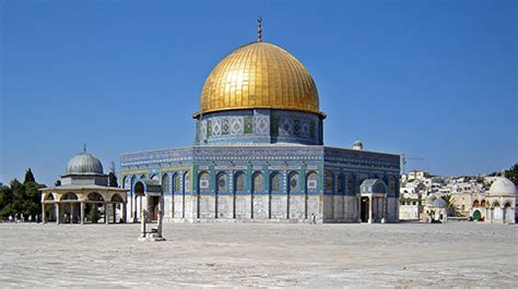 cupola definition architecture the dome of the rock qubbat al sakhra early period