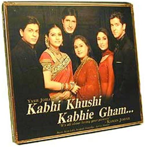kabhi khushi kabhie gham film hits