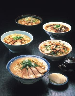 formation cuisine japonaise formation en cuisine japonaise populaire