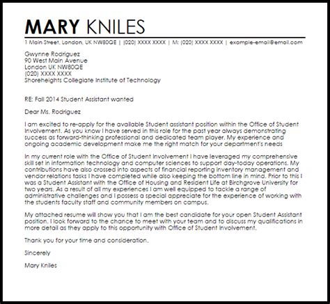 student assistant cover letter sample cover letter