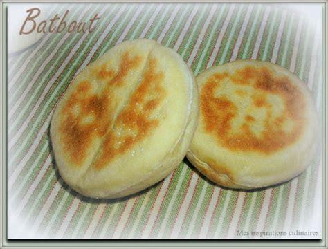 de cuisine marocaine batbout petits pains marocains à la poêle le