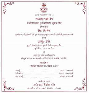 marriage invitation card format in hindi pdf yaseen for With format of wedding cards in hindi