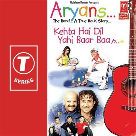 Aryans The Band Songs Download - Free Online Songs @ JioSaavn