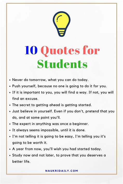 read  share  quotes    feeling