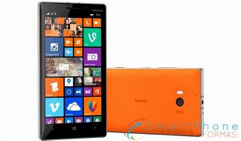 Harga Merk Nokia harga hp microsoft lumia 2016 spesifikasi harga hp