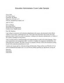 educational administration resume cover letter free sle cover letter for resume education administrator cover letter sle