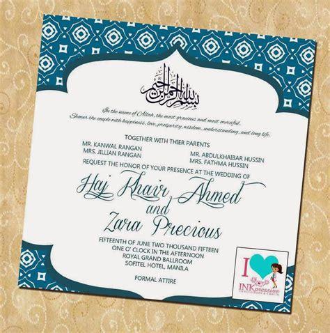 contoh desain undangan pernikahan islami  modern