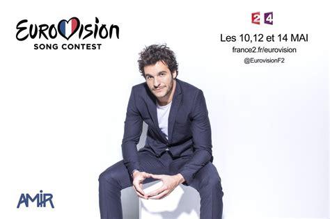 chambre de commerce franco serbe participation française au concours eurovision 2016 la